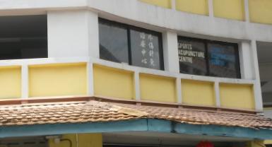SAC-location